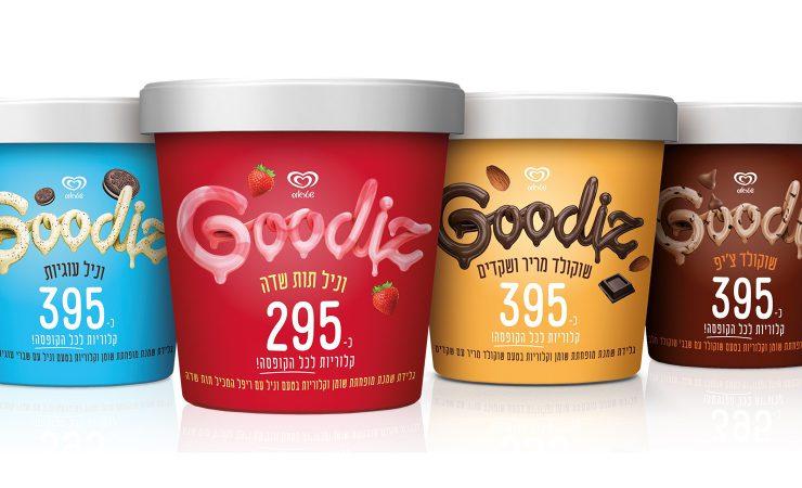 גלידות שטראוס - גודיז