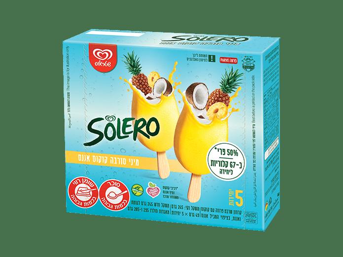 מאגדת סולרו – מיני סורבה קוקוס אננס
