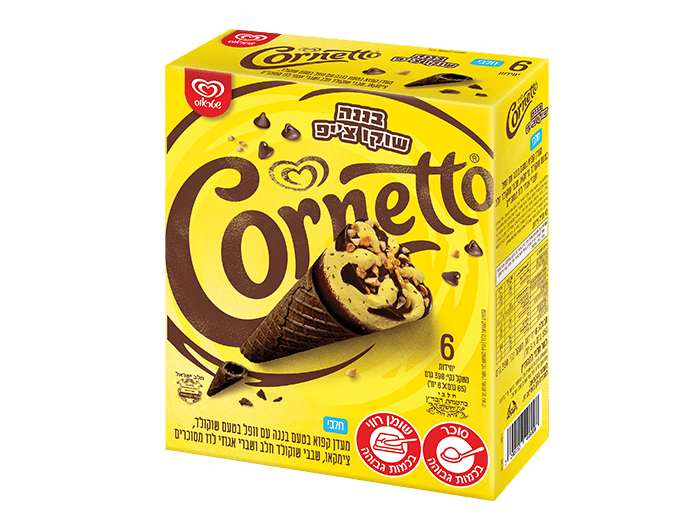 מאגדת קורנטו בננה שוקוצ'יפ
