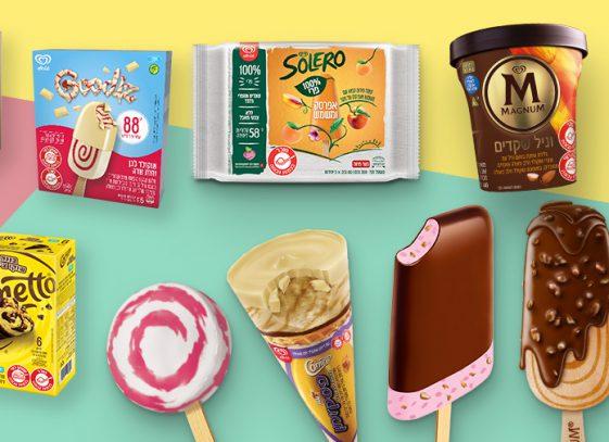 גלידוניות בטעם פיסטוק